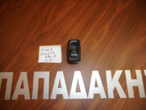 ford fiesta 2008 2013 diakoptis ilektrikoy parathyroy dexios empros 300x225 Ford Fiesta 2008 2013 διακόπτης ηλεκτρικού παραθύρου εμπρός δεξιός
