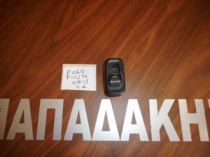 ford fiesta 2008 2013 diakoptis ilektrikoy parathyroy empros dexios 300x225 Ford Fiesta 2008 2013 διακόπτης ηλεκτρικού παραθύρου εμπρός δεξιός