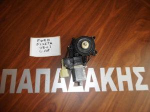 ford fiesta 2008 2017 moter ilektrikoy parathyroy empros aristero 300x225 Ford Fiesta 2008 2017 μοτέρ ηλεκτρικού παραθύρου εμπρός αριστερό