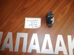 hyundai i20 2008 2014 diakoptis ilektrikoy parathyroy piso dexios 300x225 Hyundai i20 2008 2014 διακόπτης ηλεκτρικού παραθύρου πίσω δεξιός