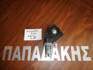 hyundai i30 2008 2014 moter ilektrikoy parathyroy empros aristero 300x225 Hyundai i30 2008 2014 μοτέρ ηλεκτρικού παραθύρου εμπρός αριστερό