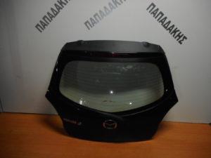 Mazda 2 2007-2014 οπίσθια πόρτα μαύρη