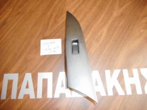 mazda 3 2004 2009 diakoptis ilektrikoy parathyroy empros dexios 300x225 Mazda 3 2004 2009 διακόπτης ηλεκτρικού παραθύρου εμπρός δεξιός