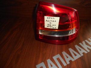 opel astra g 3 5thyro 1998 2004 fanari dexio piso 300x225 Opel Astra G 3/5θυρο 1998 2004 φανάρι πίσω δεξιό