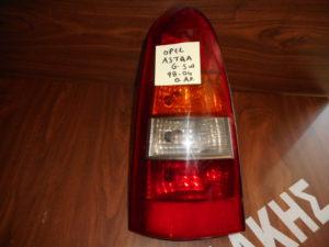 Opel Astra G SW 1998-2004 φανάρι πίσω αριστερό