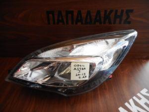 opel astra j 2010 2015 fanari empros aristero 300x225 Opel Astra J 2010 2015 φανάρι εμπρός αριστερό