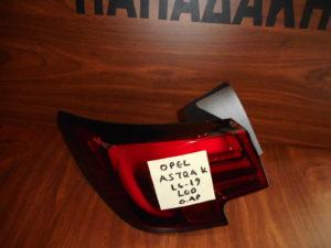 opel astra k 2016 2019 fanari piso aristero led 300x225 Opel Astra K 2016 2019 φανάρι πίσω αριστερό LED