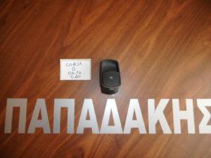 opel corsa d 2006 2014 diakoptis ilektrikoy parathyroy dexios empros 300x225 Opel Corsa D 2006 2014 διακόπτης ηλεκτρικού παραθύρου εμπρός δεξιός
