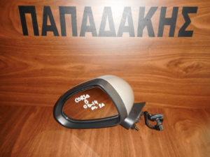 opel corsa d 2006 2014 ilektrikos kathreptis aristeros asimi 3 akides 300x225 Opel Corsa D 2006 2014 ηλεκτρικός καθρέπτης αριστερός ασημί 3 ακίδες