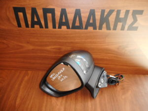 opel crossland x 2018 gt ilektrikos aristeros kathreptis anthraki 5 kalodia 300x225 Opel Crossland X 2018 > ηλεκτρικός αριστερός καθρέπτης ανθρακί 5 καλώδια