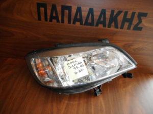 opel zafira a 1999 2005 fanari empros dexio 300x225 Opel Zafira A 1999 2005 φανάρι εμπρός δεξιό