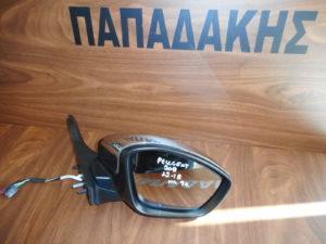 Peugeot 208/2008 2012-2018 ηλεκτρικός δεξιός καθρέπτης νίκελ 9 καλώδια