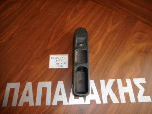 peugeot 307 2001 2008 diakoptis ilektrikoy parathyroy empros dexios 300x225 Peugeot 307 2001 2008 διακόπτης ηλεκτρικού παραθύρου εμπρός δεξιός