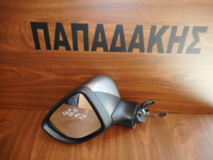 renault clio 2013 2017 ilektrikos aristeros kathreptis gkri 7 kalodia 300x225 Renault Clio 2013 2017 ηλεκτρικός αριστερός καθρέπτης γκρι 7 καλώδια