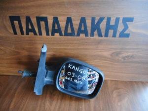 Renault Kangoo 2003-2008 μηχανικός καθρέπτης δεξιός άβαφος