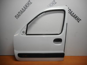 renault kangoo 2003 2008 porta empros aristeri aspri 300x225 Renault Kangoo 2003 2008 πόρτα εμπρός αριστερή άσπρη