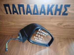 renault scenic 2009 2016 ilektrikos kathreptis dexios gkri 7 kalodia 300x225 Renault Scenic 2009 2016 ηλεκτρικός καθρέπτης δεξιός γκρι 7 καλώδια