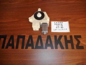 Skoda Fabia 2014-2018 μοτέρ ηλεκτρικού παραθύρου πίσω δεξιό κωδικός: 6B0 959 812 A