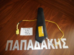 toyota iq 2009 2016 airbag kathismatos aristero 300x225 Toyota IQ 2009 2016 AirBag καθίσματος αριστερό