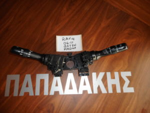 toyota rav 4 2006 2011 diakoptis foton flas katharistiron 300x225 Toyota Rav 4 2006 2011 διακόπτης φώτων φλας καθαριστήρων