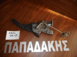 toyota rav 4 2006 2013 kastania cheirofrenoy 300x225 Toyota Rav 4 2006 2013 καστάνια χειροφρένου