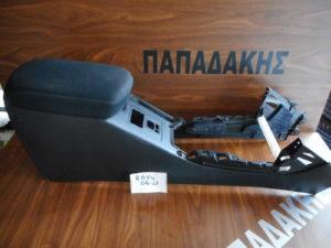 toyota rav 4 2006 2013 mesaia konsola 300x225 Toyota Rav 4 2006 2013 μεσαία κονσόλα
