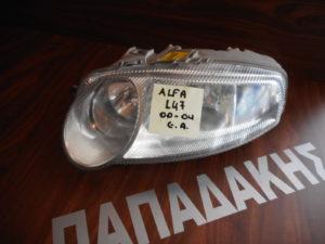 alfa romeo 147 2000 2004 fanari aristero empros 300x225 Alfa Romeo 147 2000 2004 φανάρι εμπρός αριστερό