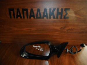 audi q3 2013 2019 ilektrika anaklinomenos kathreptis aristeros mayros 10 kalodia 300x225 Audi Q3 2011 2019 ηλεκτρικά ανακλινόμενος καθρέπτης αριστερός μαύρος 10 καλώδια