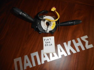 fiat 500 2007 2016 diakoptis foton flas katharistiron 300x225 Fiat 500 2007 2016 διακόπτης φώτων φλας καθαριστήρων