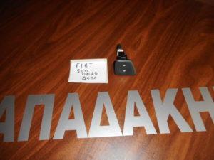 fiat 500 2007 2016 diakoptis ilektrikoy parathyroy dexios 300x225 Fiat 500 2007 2016 διακόπτης ηλεκτρικού παραθύρου δεξιός