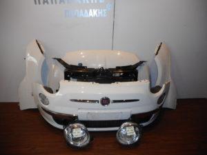fiat 500 2007 2016 moyri komple aspri 300x225 Fiat 500 2007 2016 μούρη κομπλέ άσπρη
