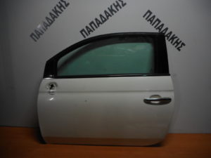 Fiat 500 2007-2016 πόρτα δύθυρη αριστερή άσπρη
