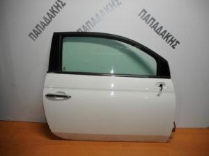 Fiat 500 2007-2016 πόρτα δύθυρη δεξιά άσπρη