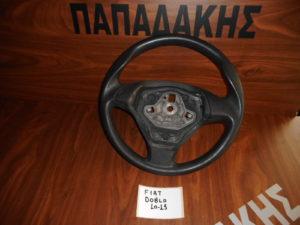 Fiat Doblo 2010-2015 βολάν τιμονιού