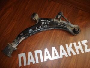 honda hrv 1996 2006 psalidi empros dexio 300x225 Honda HRV 1996 2006 ψαλίδι εμπρός δεξιό