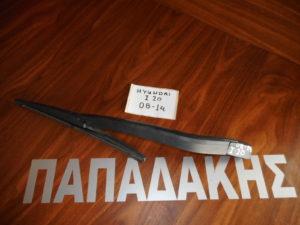 hyundai i20 2008 2014 mpratso piso katharistira 300x225 Hyundai i20 2008 2014 μπράτσο πίσω καθαριστήρα