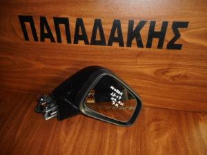 opel mokka 2013 2019 ilektrika anaklinomenos kathreptis dexios mayros 7 kalodia 300x225 Opel Mokka 2013 2019 ηλεκτρικά ανακλινόμενος καθρέπτης δεξιός μαύρος 7 καλώδια