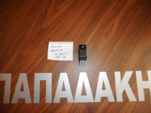 seat altea xl 2005 2015 diakoptis ilektrikoy parathyroy empros dexios 300x225 Seat Altea XL 2005 2015 διακόπτης ηλεκτρικού παραθύρου εμπρός δεξιός