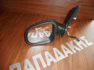 Seat Altea XL Freetrack 2005-2015 ηλεκτρικά ανακλινόμενος καθρέπτης αριστερός γκρι ματ 7 καλώδια