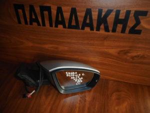 Skoda Octavia 6 2013-2019 ηλεκτρικά ανακλινόμενος καθρέπτης δεξιός ασημί 9 καλώδια φως ασφαλείας