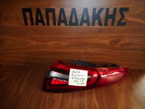 Alfa Romeo Stelvio 2016-2019 φανάρι πίσω δεξιό