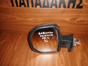 Citroen Berlingo/Peugeot Partner 2008-2012 ηλεκτρικός καθρέπτης αριστερός γκρι σκούρο 5 καλώδια