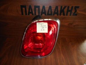 fiat 500x 2014 2019 dexio piso fanari 300x225 Fiat 500X 2014 2019 φανάρι πίσω δεξιό
