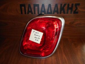 fiat 500x 2014 2019 fanari dexio piso 300x225 Fiat 500X 2014 2019 φανάρι πίσω δεξιό