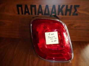 Fiat 500X 2014-2019 φανάρι πίσω αριστερό