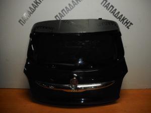 Fiat 500X 2014-2019 οπίσθια πόρτα μαύρη