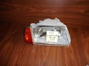 fiat cinquecento 1992 1998 fanari dexio empros 300x225 Fiat Cinquecento 1992 1998 φανάρι εμπρός δεξιό