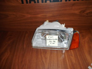 fiat cinquecento 1992 1998 fanari empros aristero 300x225 Fiat Cinquecento 1992 1998 φανάρι εμπρός αριστερό