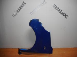 Fiat Doblo 2010-2015 φτερό εμπρός αριστερό μπλε