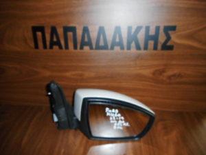 Ford Kuga 2012-2019 ηλεκτρικά ανακλινόμενος καθρέπτης δεξιός άσπρος 8 ακίδες φως ασφαλείας